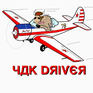 Yak Driver (for VH-YIK) by evanyates