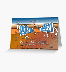 Boinary Options Caricature UN Peace Monitors in Syria Greeting Card