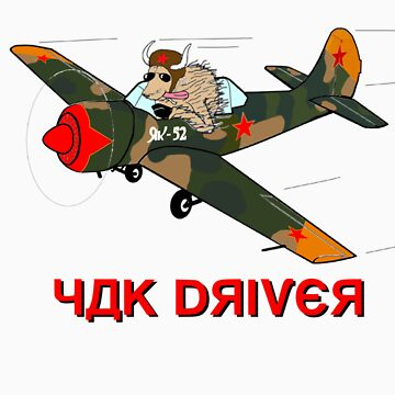 Yak Driver (for SE-LVH) by evanyates