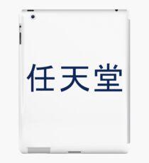 Nintendo Kanji Logo iPad Case/Skin
