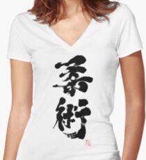Jiu Jitsu - Charcoal Calligraphy Edition Women's Fitted V-Neck T-Shirt