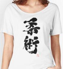Jiu Jitsu - Charcoal Calligraphy Edition Women's Relaxed Fit T-Shirt