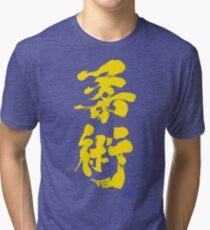 Jiu Jitsu - Brazilian Jiu Jitsu Edition Tri-blend T-Shirt