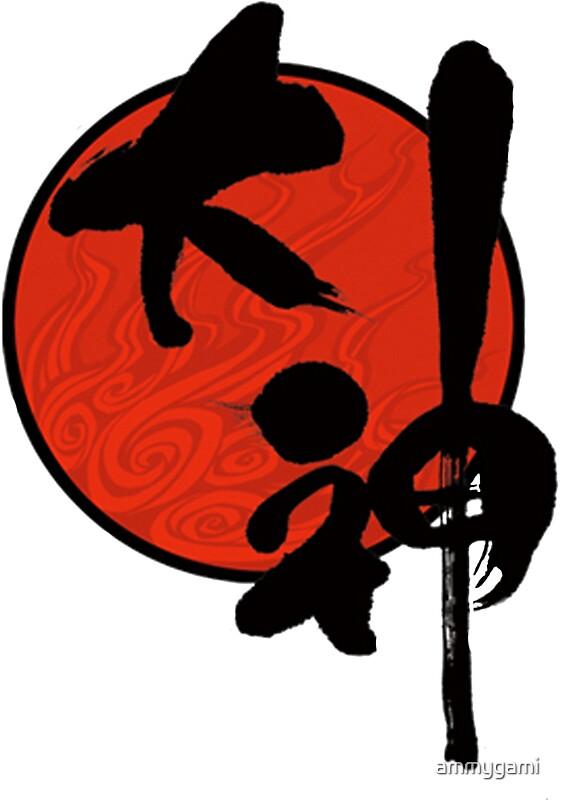 2017 Logo Hoodie   Okami Racing