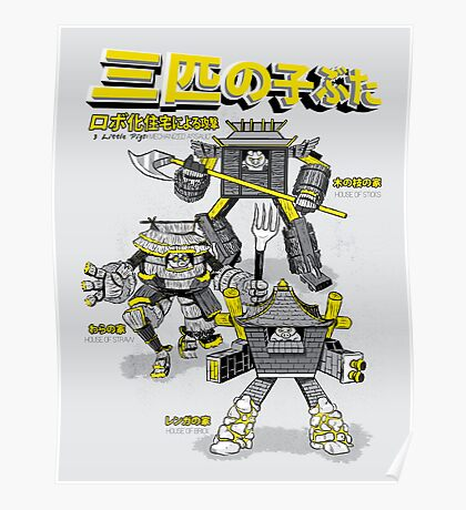 3 Little Pigs: Mechanized Assault Poster