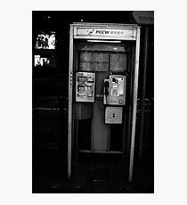 Phone Box Photographic Print