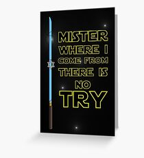 Where I come from there is no Try Greeting Card