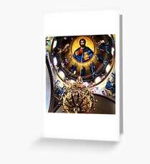 Greek Church Greeting Card