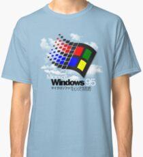 WINDOWS 95 Classic T-Shirt