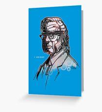 I Asimov Greeting Card