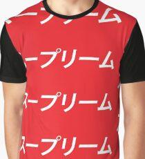 Japonais suprême T-shirt graphique