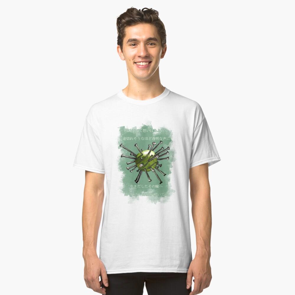 N i j i Classic T-Shirt Front