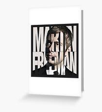 Martin Freeman Greeting Card