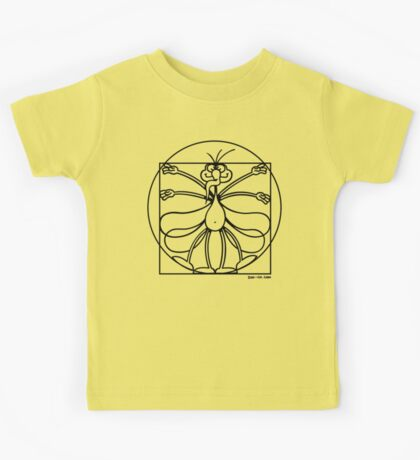 Mosquito's Proportions Kids Clothes