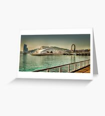 The EXPO 2012 area, Yeosu, South Korea Greeting Card