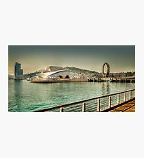 The EXPO 2012 area, Yeosu, South Korea Photographic Print