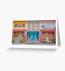 Georgetown Quirky Street. Greeting Card