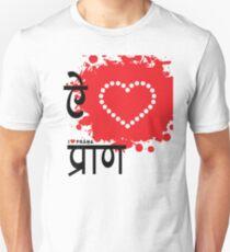 I LUV PRANA Unisex T-Shirt
