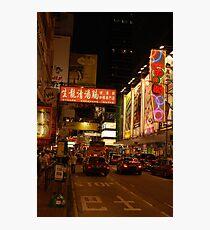 Mong Kok- Hong Kong Photographic Print