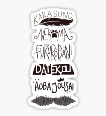 Haikyuu!! Teams - Black Sticker