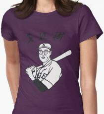 Japanese baseball player - As worn by The Dude Womens Fitted T-Shirt