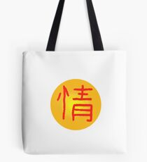 Chinese Character for Emotion Qing Tote Bag