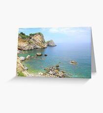 Castro Fortress, Bay and Limestone Cliffs - Skiathos Greeting Card
