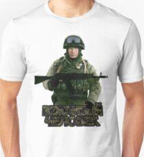 Putin the Nice Guy Slim Fit T-Shirt