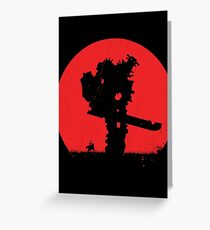 Shadow of the Colossus - V2 Greeting Card