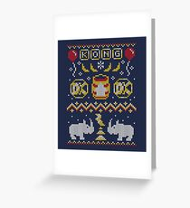 Kong Sweater Greeting Card