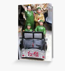 Mao Tse Tung Figurine Greeting Card