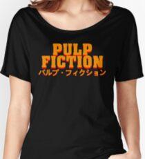 パルプ・フィクション Women's Relaxed Fit T-Shirt