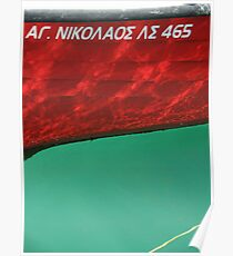 Red Boat, Agios Nikolaos Poster