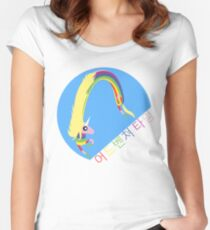 I'm a Lady Women's Fitted Scoop T-Shirt