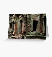 Kmier Ruins At Angkor Wat Greeting Card