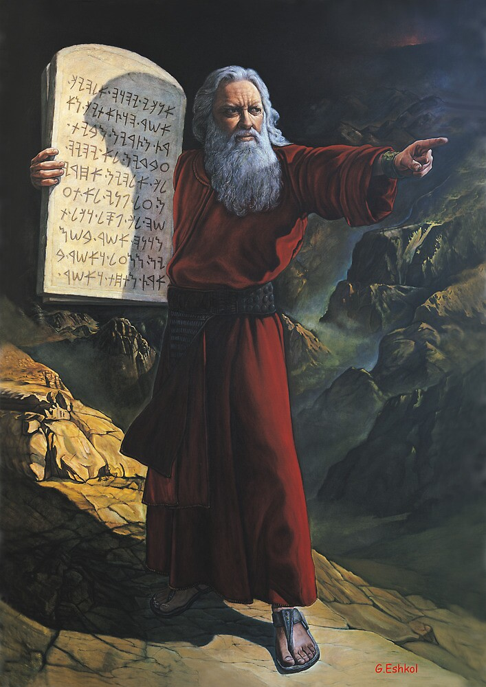 """Moses and the 10 commandments"" by Giora Eshkol 