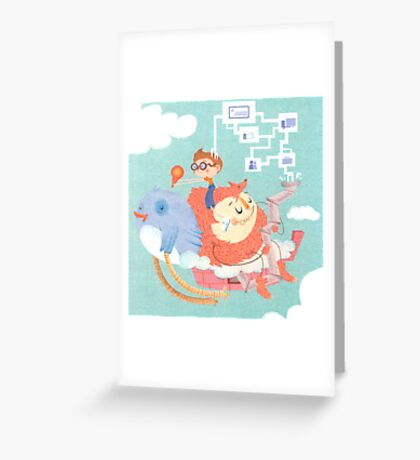 My Monstrous Privacy  Greeting Card