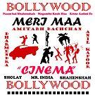 Bollywood by Arvind  Rau