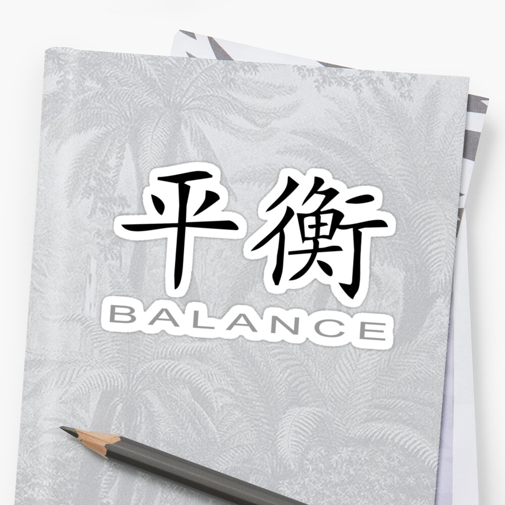 Chinese Symbol For Balance T Shirt Stickers By Asiant Shirts