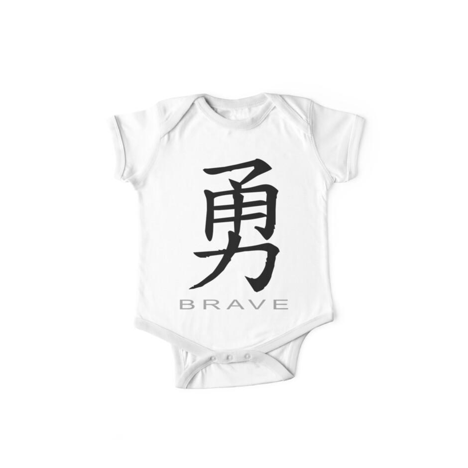 Chinese symbol for brave t shirt one piece short sleeve by chinese symbol for brave t shirt by asiant shirts buycottarizona
