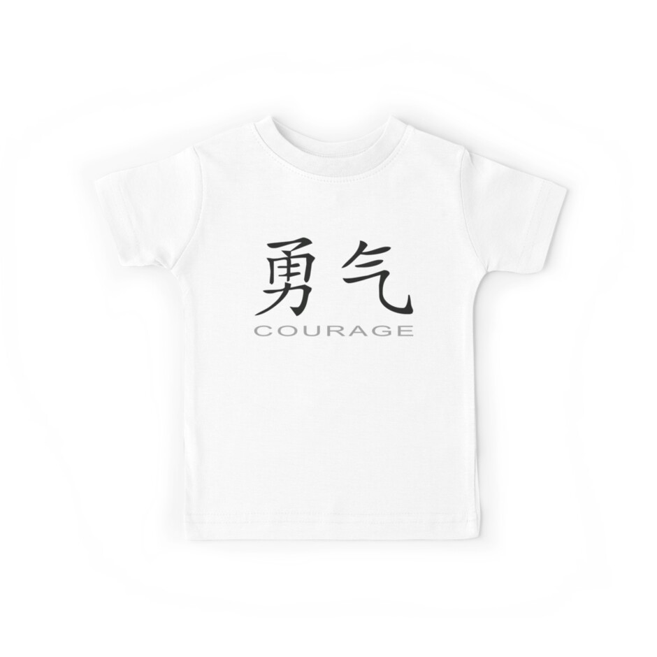 Chinese Symbol For Courage T Shirt Kids Tees By Asiant Shirts