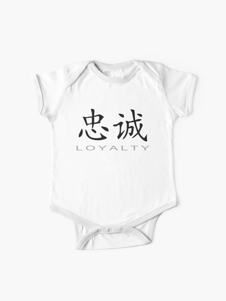Chinese Symbol For Loyalty T Shirt Baby One Pieces By Asiant Shirts