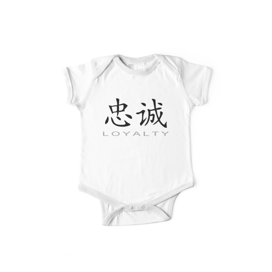 Chinese symbol for loyalty t shirt one piece short sleeve by chinese symbol for loyalty t shirt by asiant shirts buycottarizona