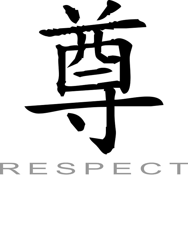 Quot chinese symbol for respect t shirt stickers by asiant