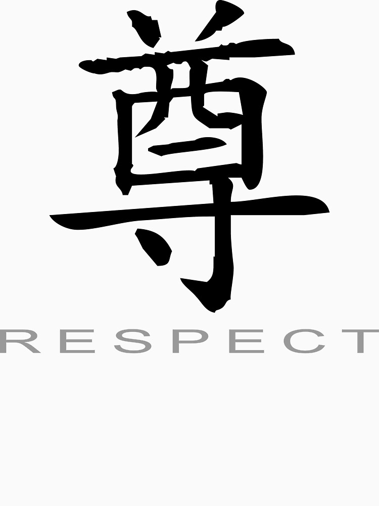Chinese Symbol For Respect T Shirt Unisex T Shirt By Asiant Shirts
