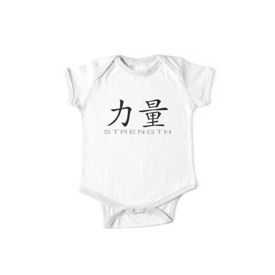 Chinese symbol for strength t shirt one piece short sleeve by chinese symbol for strength t shirt by asiant shirts buycottarizona