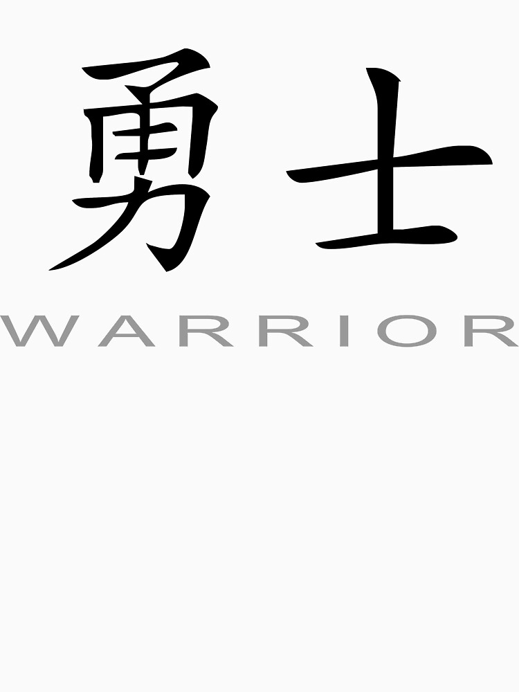 Chinese Symbol For Warrior T Shirt Unisex T Shirt By Asiant Shirts