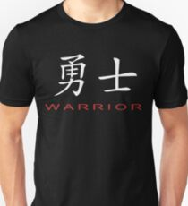 c22a1715 Chinese Symbol for Warrior T-Shirt Slim Fit T-Shirt