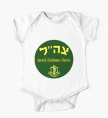 Israel Defense Forces Logo Kids Clothes