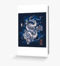 FALKOR FOLKLORE Greeting Card